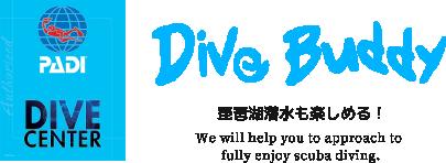 ダイブ 店 アングラーズ 滋賀